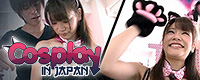 Visit Cosplay In Japan